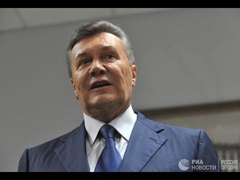 Пресс-конференция экс-президента Украины Виктора Януковича