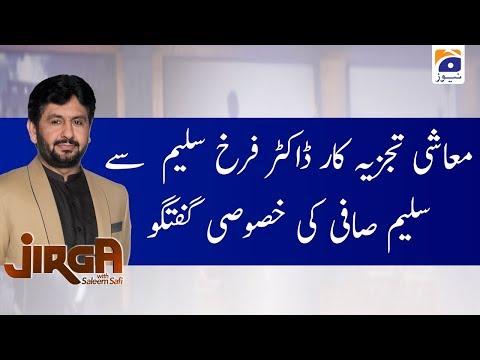 Jirga | Saleem