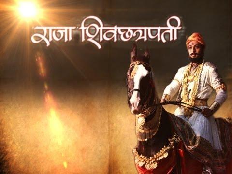 Raja shivchhatrapati marathi book free download.