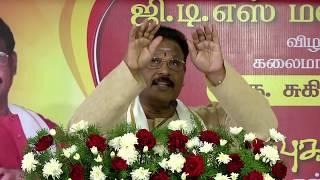 Suki Sivam - உறவுகள் மேம்பட(Uravugal mempada) Ego less, less ego - Humorous speech | Must listen!