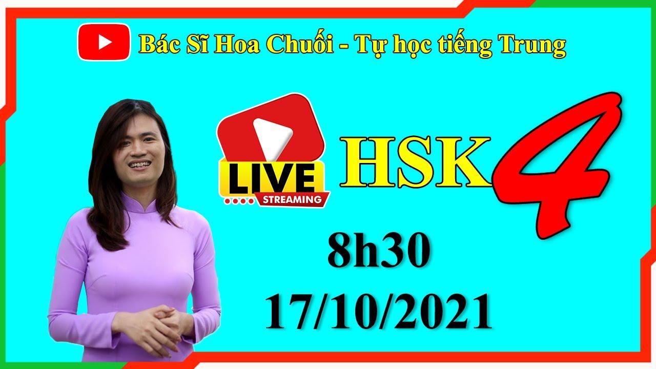 🔴 Trực tiếp : Làm đề HSK 4 [17/10/2021]