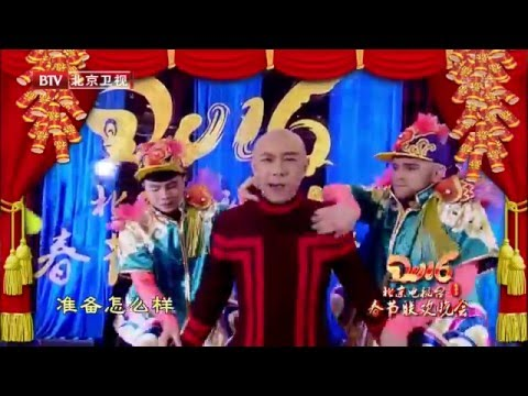 Monkey King Story 2016 -Dicky Cheung