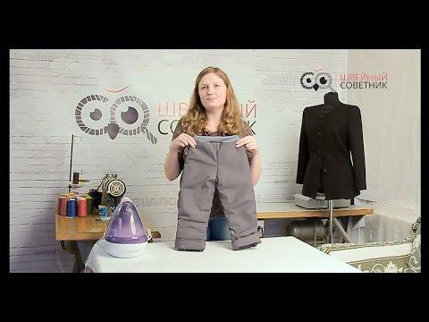 видео: Зимние штаны детские сшить самому. Выкройка - Часть 1