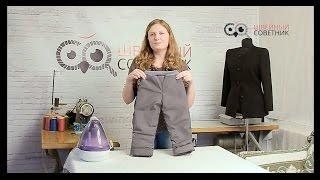 Зимние штаны детские сшить самому. Выкройка - Часть 1(, 2015-12-10T21:03:42.000Z)