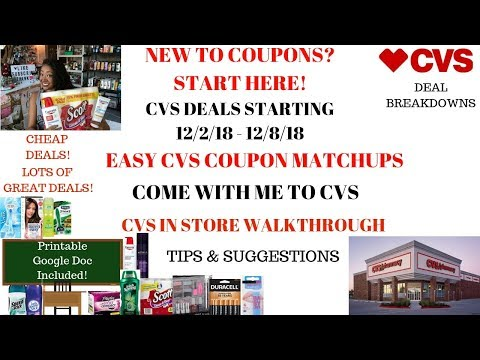 CVS Coupon Deals Starting 12/2/18|New Couponer Easy Deals|Coupon Matchups Deal Breakdowns|Cheap ❤️