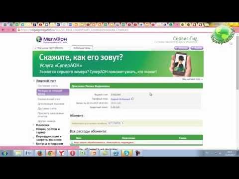 Отправка СМС и ММС на - Сайт о Tele2