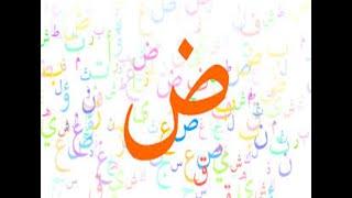1-Arapça Gramer  (GİRİŞ 1 /Avamil-i Birgivî Özeti)
