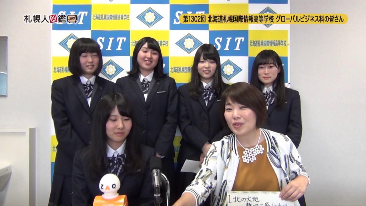 国際 情報 高校 大分国際情報高等学校 - kokujou.ed.jp