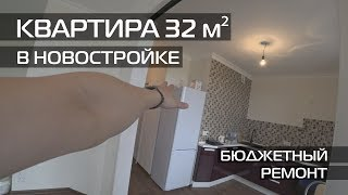 видео Керамическая плитка - лучший выбор отделки помещения - Мир ремонта