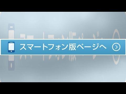 石橋杏奈、8パターンの水着に挑戦「燃え尽きた」最高傑作が解禁- 記事詳細 Infoseekニュース