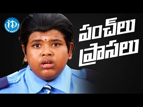 Master Bharath Comedy Punch Dialogues || All Time Superhit Comedy Scenes