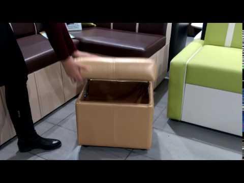 Оригинальный пуфик «Сундучок» с ящиком для вещей