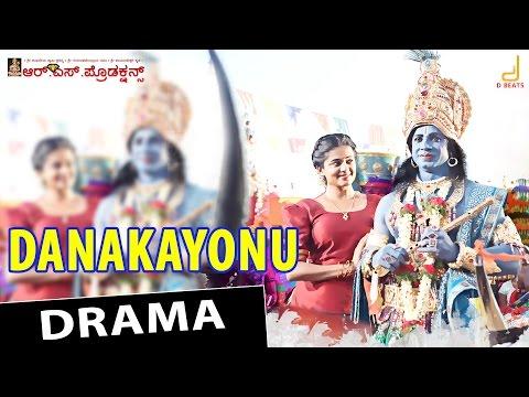 Danakayonu Drama | Duniya Vijay | Priyamani | Yogaraj Bhat | V Harikrishna | New Kannada Movie 2016