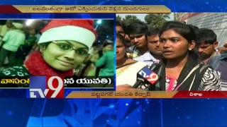 22 year old girl kidnapped in Vizag TV9
