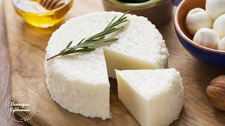 Всего 2 ИНГРЕДИЕНТА готовлю СЫР МОЦАРЕЛЛА Сыр из молока в домашних условиях Виктория Субботина