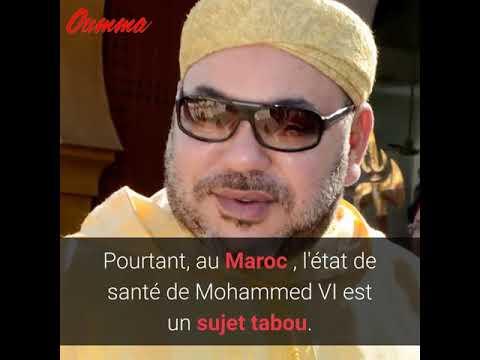 De quelle maladie souffre Mohammed VI?