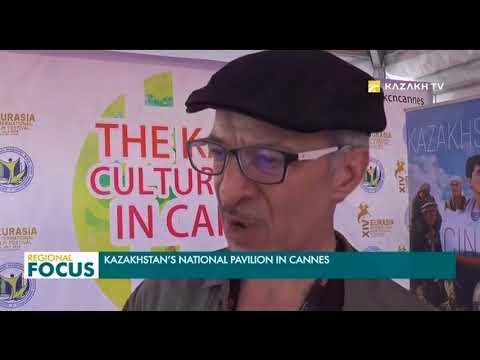 Kazakhstan's national pavilion in Cannes