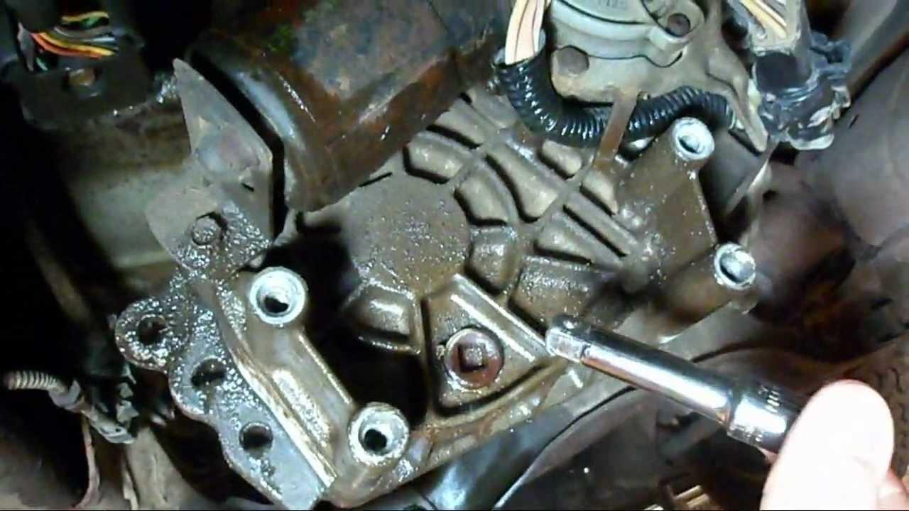 Ford Explorer Transfer Case Oil