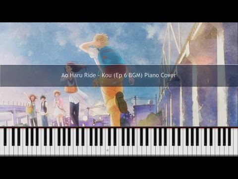 Ao Haru Ride アオハライド - 好きな人だけに (Ep 6 BGM) Piano Cover TUTORIAL
