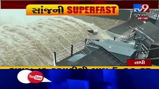 Tv9's EVENING SUPERFAST Brings To You The Latest News Stories From Gujarat : 09-09-2019