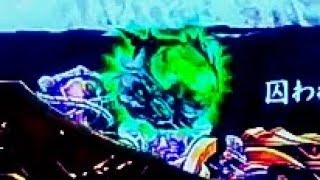 平凡な緑保留からまさかの神拳RUSHへ!P 北斗の拳 8 覇王【縦長動画】【スマホ】【北斗の拳8】