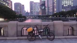 Tokyo to Osaka - 4 days by bike.