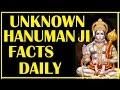 Sankat Mochan Mahabali Hanumaan Ji ( 8/1/16 ) 8th January, 2016 Facts हनुमान जी