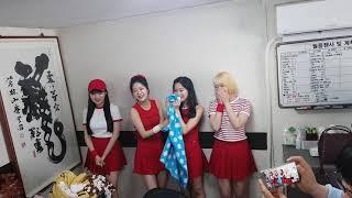 2018.5.27&인기가요&팬미팅&그레이시&by큰별