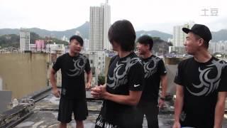 古惑仔 Michael Tse Ekin Cheng Jordan Chan ALS Ice Bucket Challenge 冰桶挑戰 古惑仔 陳浩南 鄭伊健 陳小春