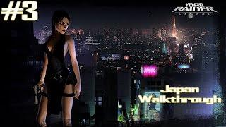 Tomb Raider Legend - [Part 3 - 100% Complete] - Japan