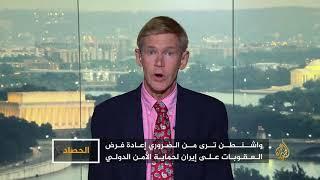 الحصاد- دلالات استعمال إيران صواريخ بالستية في سوريا