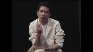 ラーメンズ第8回公演『椿』より「インタビュー」 この動画再生による広...
