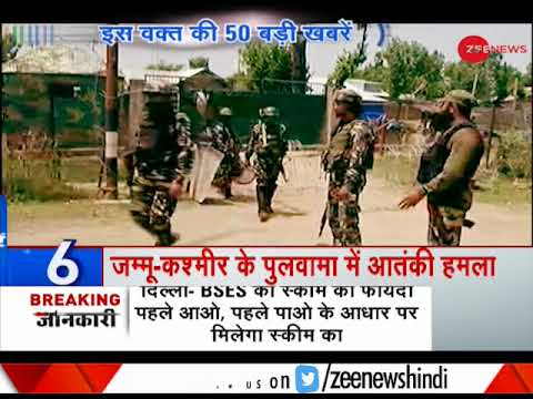 News 50: Pakistan violates ceasefire in RS Pura and Arnia sector of Jammu and Kashmir