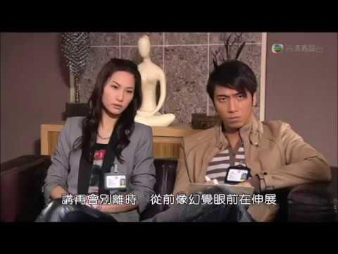 MV [Lyrics] 黎耀祥Wayne , 吳卓羲 Ron 目擊 (劇集