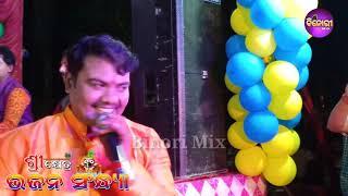 Odia Bolbum Song || Siba Lingare Pani Dhaliba || Recoded Live On Stage || Cover By Sricharan Mohanty