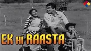 Saanvale Salone Aaye Din Bahaar Ke | Ek Hi Raasta 1956 | Lata Mangeshkar, Hemant Kumar