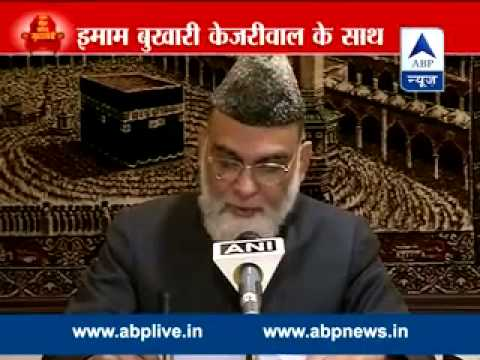 Delhi polls: Jama Masjid's former shahi imam Syed Ahmed Bukhari appeals for support to AAP