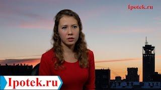 видео Коммерческая ипотека от Сбербанка