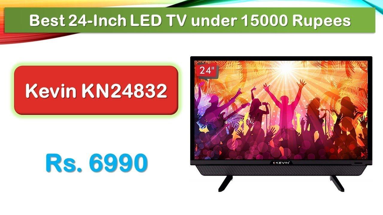 c1960e1c36d 4 Best 24 Inch LED TV under 15000 Rs (हिंदी में)