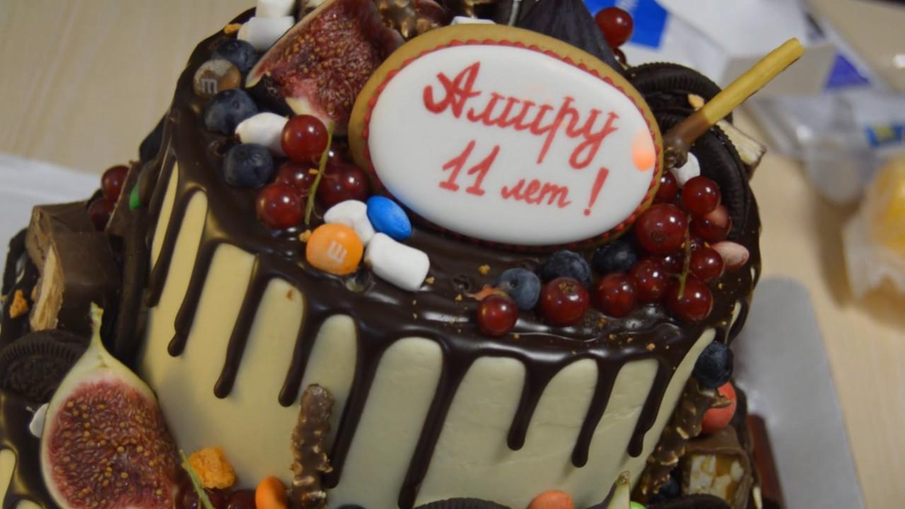 поздравления с днем рождения амиру местность