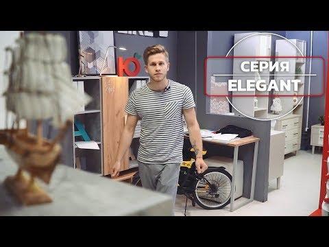 """Фабрика """"Клюква"""", детская мебель серии """"ELEGANT"""" 2"""