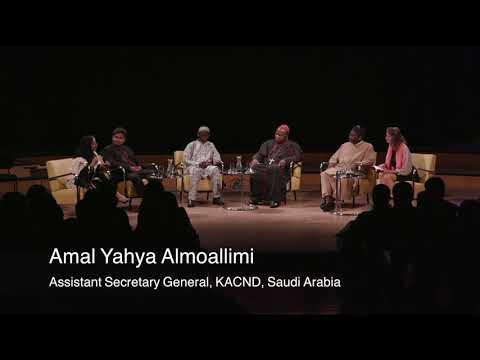 In the Spirit of Dialogue: Amal Yahya Almoallimi