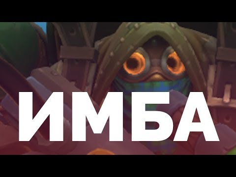 видео: ИМБА В battlerite royale | ОБРАЩЕНИЕ К РАЗРАБОТЧИКАМ #nerfiva