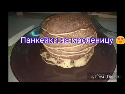 Рецепт: Американские Панкейки - все рецепты России