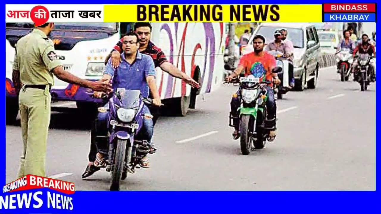 Today Breaking News 13 जून 2021 आज के मुख्य समाचार, #Dls_News, मौसम,PM Modi, kisan, lockdown