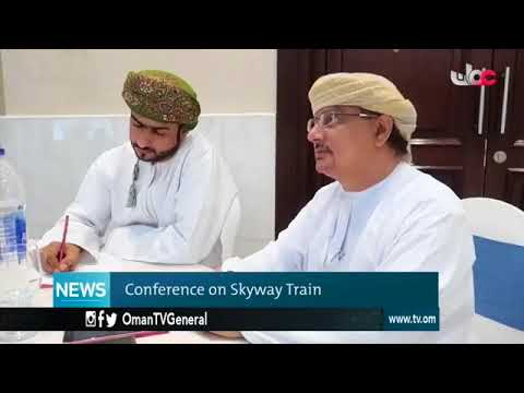 Skyway in the news on Oman TV