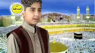 Pashto Naat  By Sohail Ahmad