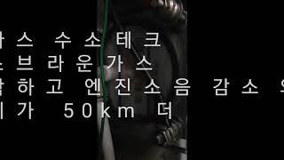 대박 다마스 연비 가 L당 13km    250km 수…