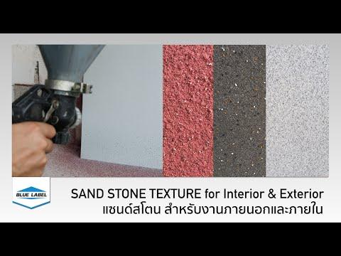 Natural Sand Stone Texture By Rhinoz Sand Stone