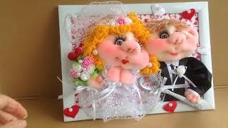10 лет вместе, оловянная свадьба.Розовая свадьба.